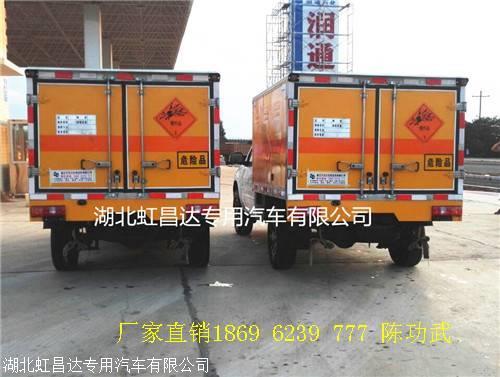 桂林市皮卡防爆车销售商