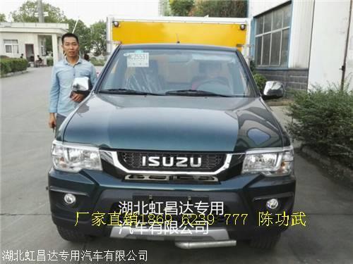 湖北皮卡爆破器材bwinchina注册厂家--教您一招选车不吃亏