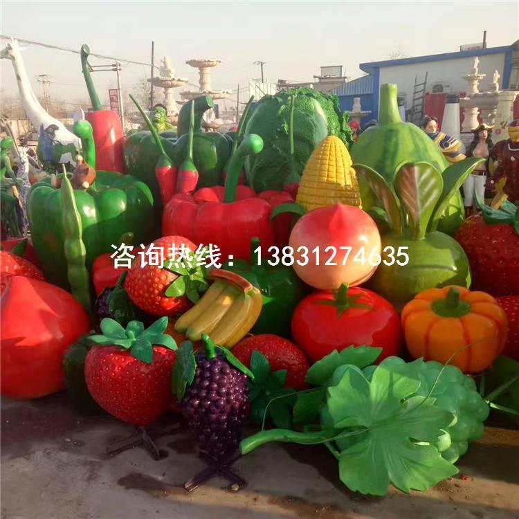 玻璃钢仿真蔬菜水果雕塑