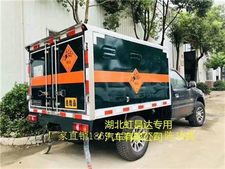 西藏昌都皮卡防爆车高速公路专用车