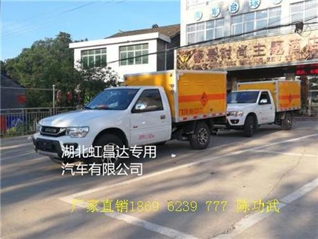 四川资阳市皮卡民用防爆车销售商