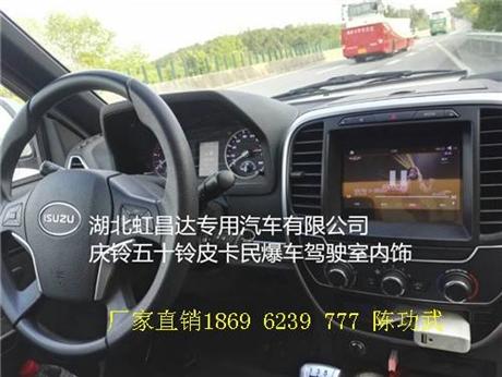 寧夏石嘴山市1噸炸藥車銷售商