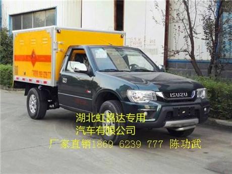 安全达标的爆破器材bwinchina注册--庆铃五十铃皮卡民爆车
