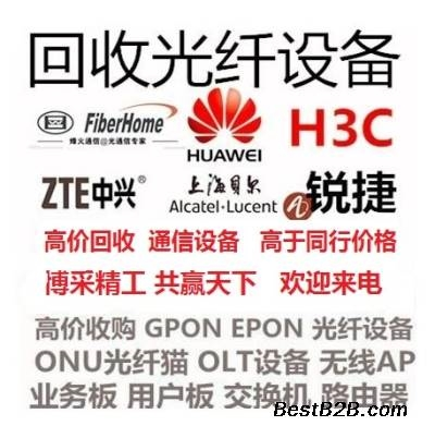 晋中回收通信光缆 忻州回收光缆价格