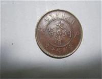 快速成交大清銅幣中間粵字 需要什么手續