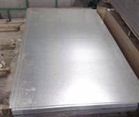 文山鍍鋅板廠家價格 云南鍍鋅板批發