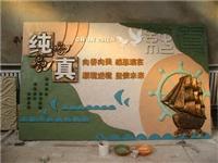 玻璃鋼人物雕塑價格,玻璃鋼仿銅浮雕,北京玻璃鋼雕塑設計制作廠