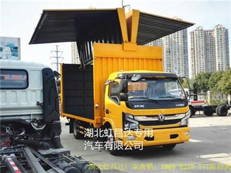重庆东风多利卡飞翼车多少钱价格