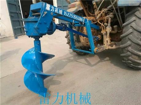 热销地钻机拖拉机地钻挖坑器基地