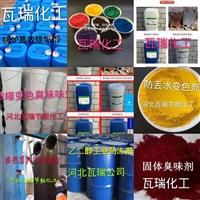 青島鍋爐除垢劑-熱器片清洗劑河北瓦瑞