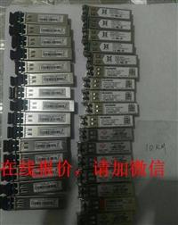 回收元器件芯片 回收电子料