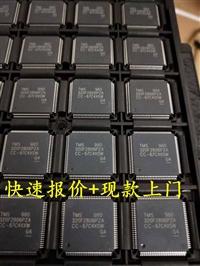 TOSHIBA芯片东芝内存颗粒收购-劲爆高价