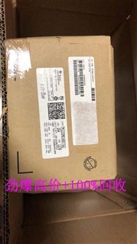 杭州回收主板IC