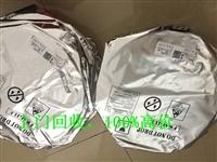 杭州回收镁光字库