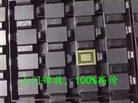 回收电子IC 回收库存芯片