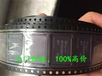 回收二手芯片 回收IC电子