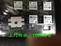 回收电子呆料 回收报废芯片