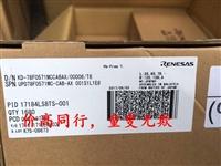 杭州回收手机LPDDR芯片