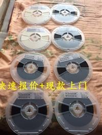 回收IC电子料 回收电子芯片