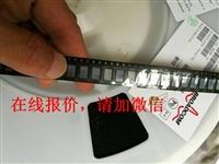 回收IC元器件 回收库存电子