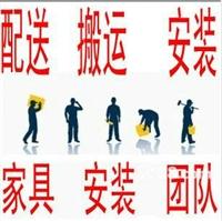 西安專業空調移機公司