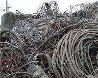 广西南宁废旧电线电缆回收公司