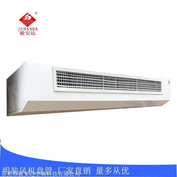深圳2040风量室内明装机  走水卧式风机盘管现货