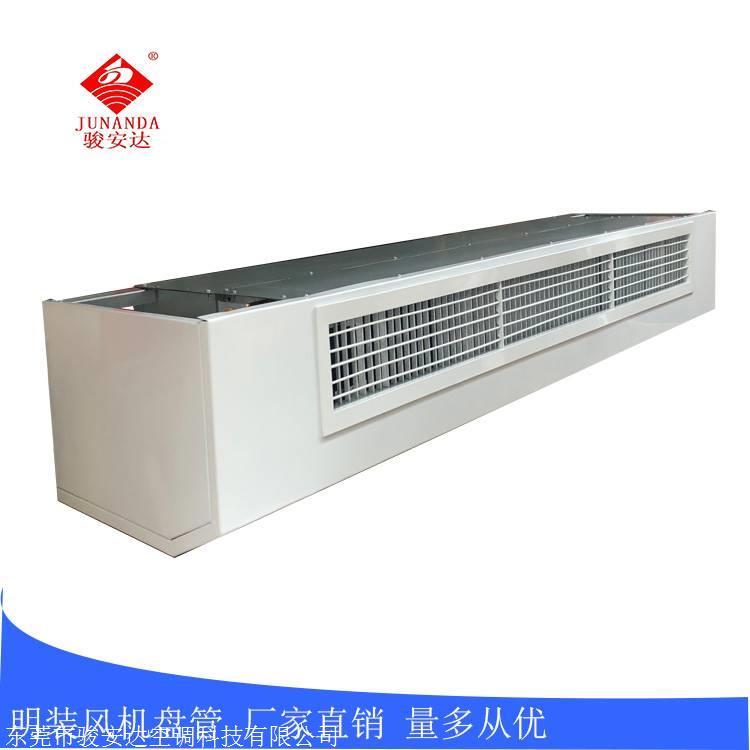 东莞卧式明装盘管机 FP-170WM走水明装机厂家