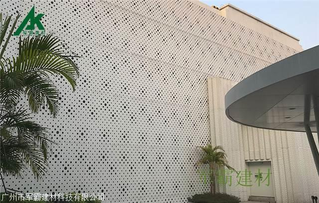 造型铝单板 氟碳铝单板 铝单板厂家