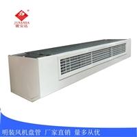深圳盘管机 冷暖水卧式明装盘管机现货