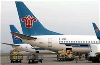 温州永嘉至成都机场空运,永嘉到宜宾机场空运