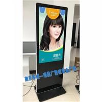 南京液晶廣告機廠家