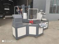 兩機頭全自動數控螺旋紙管機 廠家直銷