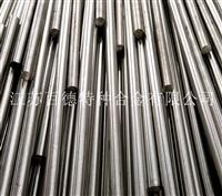 百德哈氏合金Hastelloy C-2000圓鋼板材廠家直銷