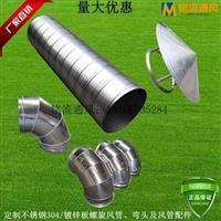 廣州不銹鋼機制螺旋風管 304螺旋風管經久耐用
