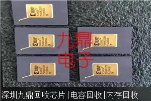 回收MT29F4G08ABAEAWP-IT:E现货报价