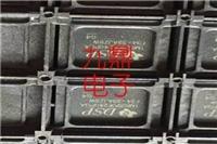 推荐电讯AVAGO安华高芯片回收北京市