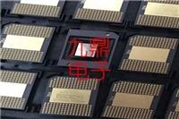 回收PESD5V0L1UA原装全新料