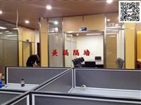 深圳辦公隔斷