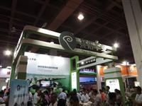2020廣州火鍋食材展覽會