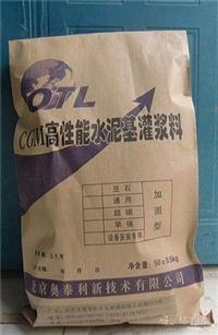 保证质量/ 福泉市通用灌浆料施工指导