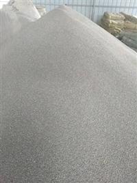 新闻 加固灌浆料 桐梓县销售热线 灌浆树脂