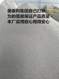 新闻 CGM灌浆料 黔西县销售热线 环氧砂浆