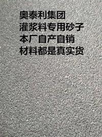 新闻 设备安装灌浆料 黄平县市场 环氧树脂