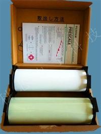長期高價回收感壓紙
