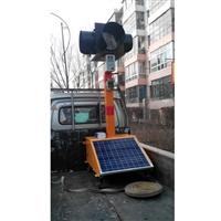 甘肅威盾太陽能信號燈/移動紅綠燈/能單相位移動滿屏燈