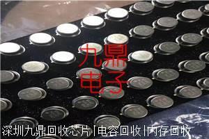 回收PGB1010402KR一站式服务