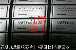 回收ATMEGA164P-20AU快速交易