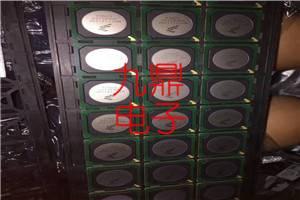 回收STGIPN3H60快速交易