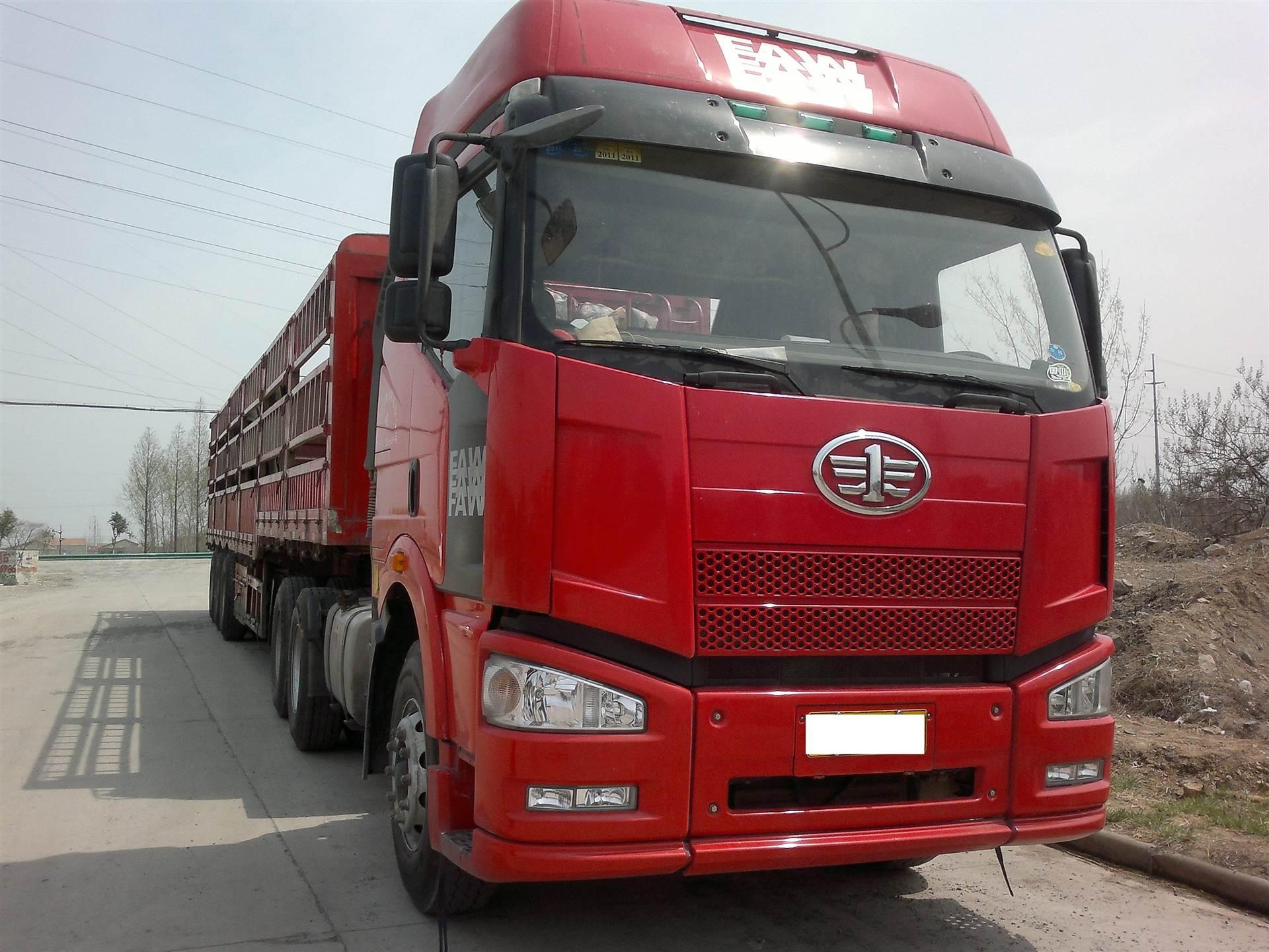上海到衡水物流货运 专业快运配送